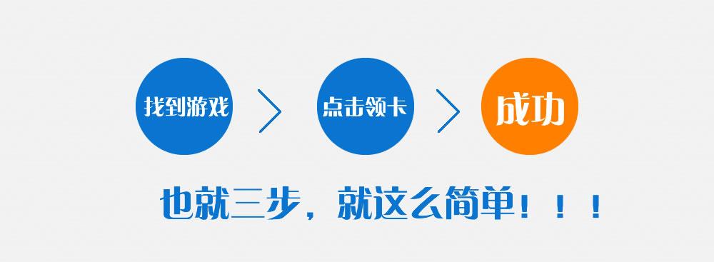 yoyo卡箱官方下载
