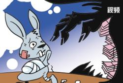 踩兔女_游久说事_人性扭曲历来有之 踩兔女视频曝光幕后有黑手